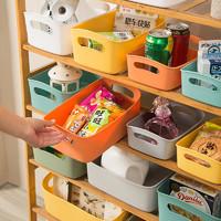 鲸言 桌面彩色收纳盒 20.5*14*6cm