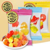 徐福记 橡皮糖儿童零食 480g