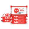 B&B 保宁 婴儿洗衣皂
