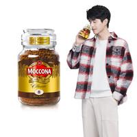 摩可纳Moccona 荷兰原装进口深度烘焙冻干速溶咖啡 无蔗糖黑咖啡 400g