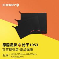 CHERRY 樱桃 鼠标垫 290X225mm