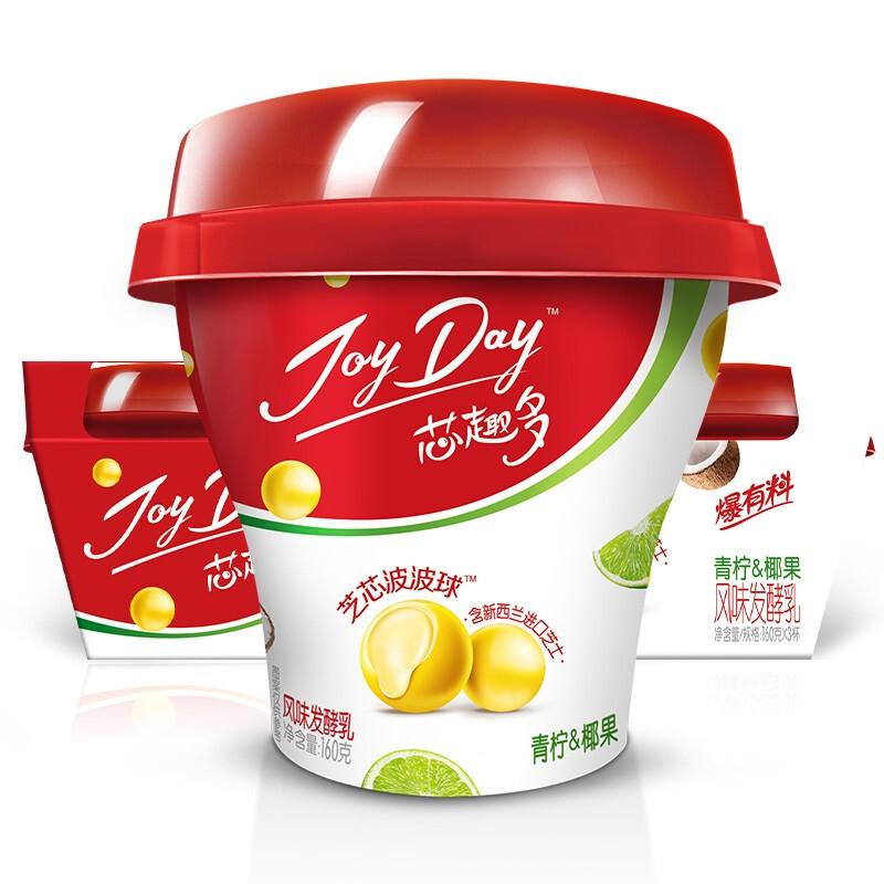 yili 伊利 JOYDAY芯趣多 芝芯波波球青柠椰果味 160g*3 低温酸奶酸牛奶风味发酵乳