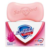 Safeguard 舒肤佳 芦荟呵护型香皂 125g