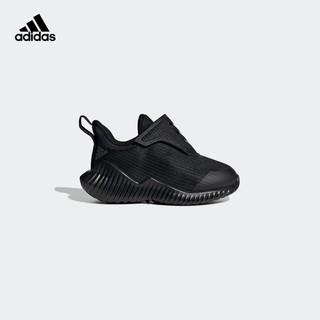 adidas 阿迪达斯 官网 adidas FortaRun AC I婴童跑步运动鞋EF0147
