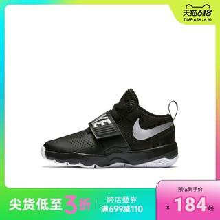 NIKE 耐克 男童小童运动鞋跑步鞋篮球系列新品正品AQ9978