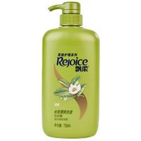 Rejoice 飘柔 家庭护理系列绿茶长效清爽去油洗发水