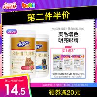 MAG 猫咪牛磺酸卵磷脂350g/罐