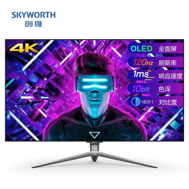 SKYWORTH 创维 G90(F48G9U) 48英寸OLED电竞显示器