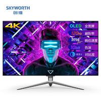 23:30截止:SKYWORTH 创维 G90(F48G9U) 48英寸OLED电竞显示器