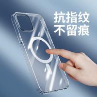 膜掌柜 iphone12系列 透明磁吸手机壳