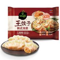 bibigo 必品阁 王饺子 韩式泡菜味 840g