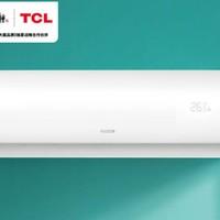 TCL 35XB11Bp(B3) 大1.5匹 壁挂式挂机