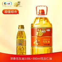 福临门 花生油 3.68L