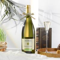 VALLEBELBO DOCG 爱诺比亚 低醇甜白起泡葡萄酒 750ml