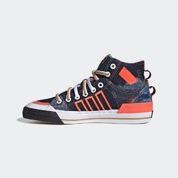 adidas 阿迪达斯 三叶草 NIZZA HI DL LIF05 男女经典运动鞋