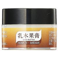 Tongrentang Chinese Medicine 同仁堂 乳木果膏