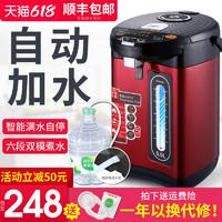 全自动上水电热水壶家用恒温智能保温一体抽加水烧水壶电热水瓶5L