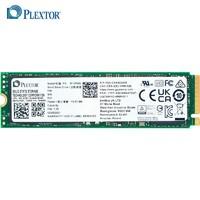 PLUS会员:PLEXTOR 浦科特 M10PGN M.2 NVMe 固态硬盘 2TB