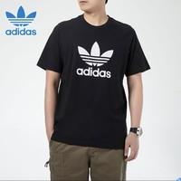 adidas 阿迪达斯 GD2534 男士休闲短袖