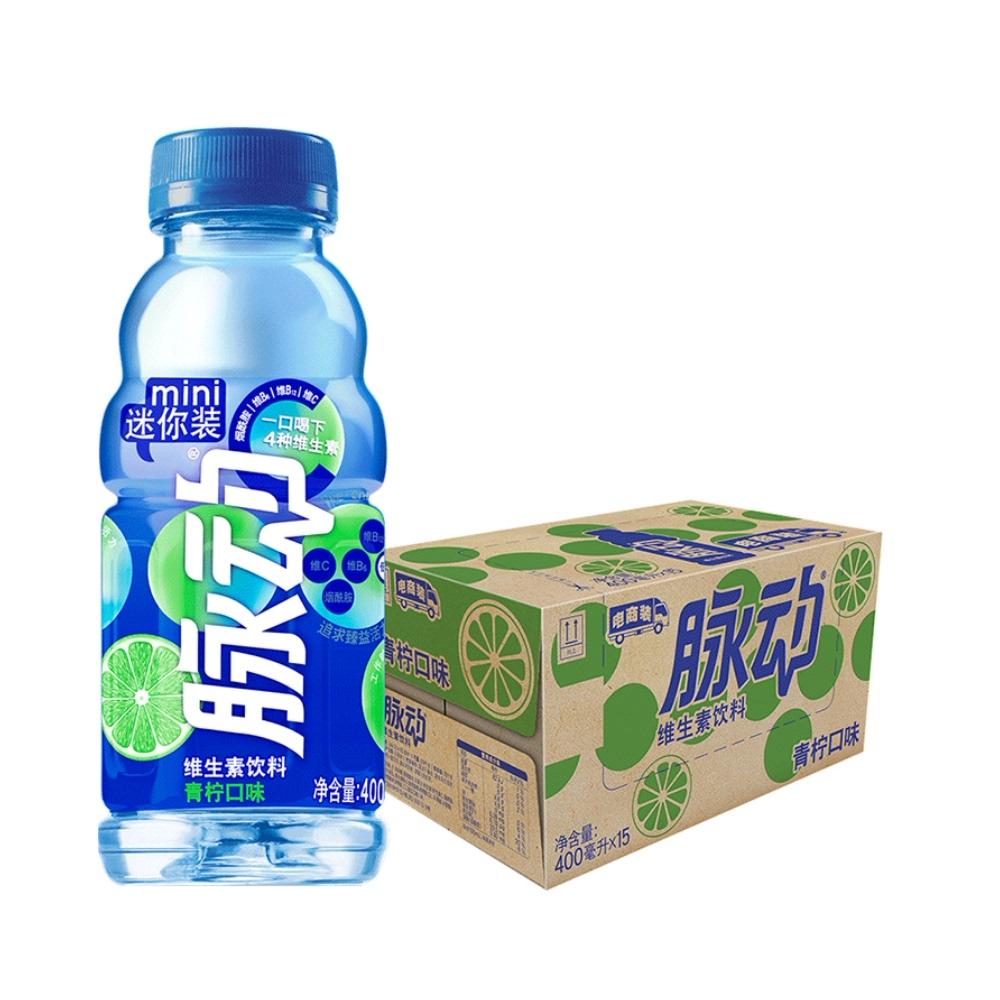 88VIP : Mizone 脉动 青柠口味低糖维生素运动功能饮料 400ML*15瓶