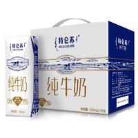 MENGNIU 蒙牛 特仑苏纯牛奶 全脂牛奶250ml*16盒/箱
