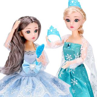 AoZhiJia 奥智嘉 娃娃带闪光星空棒3D真眼公主洋娃娃换装娃娃套装大礼盒