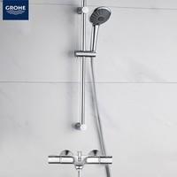 GROHE 高仪 27319+34598 恒温淋浴花洒套装 11cm