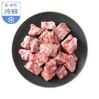 限地区:京觅 冷鲜猪前排500g