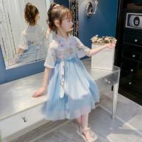 HNXC 汉服女童连衣裙 公主裙儿童裙子 蓝色