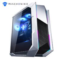 MACHENIKE 机械师 未来战舰II代 水冷游戏台式机电竞电脑主机(i9-11900K、32G、1T SSD+2T、RTX3080)