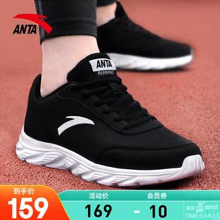 ANTA 安踏 男鞋2021年夏季网面透气运动鞋减震轻便休闲鞋子男潮流学生 A款黑白 39