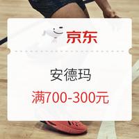 PLUS会员:UNDER ARMOUR 安德玛 Base 4.0 1343245 男子运动紧身裤