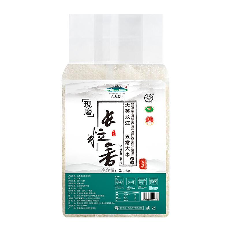 大美龙江 长粒香大米 10斤