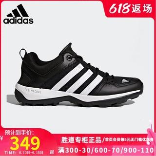 adidas 阿迪达斯 男鞋女鞋2021夏季新款户外运动鞋训练跑步鞋涉水鞋B44328