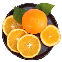 京觅 秭归伦晚脐橙 5kg 单果180g 钻石果