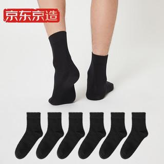 J.ZAO 京东京造 男士精梳棉 中筒袜12双装 黑色