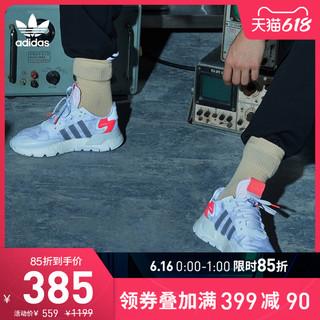 adidas 阿迪达斯 官网 adidas 三叶草 NITE JOGGER 男女经典运动鞋FV1311