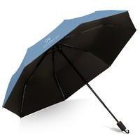 NexyCat 三折晴雨伞