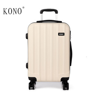KONO行李箱24英寸
