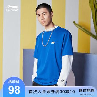 LI-NING 李宁 短袖T恤男士2021夏季新款运动时尚系列男装圆领运动服
