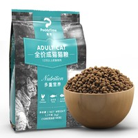 (PaddyTime) 最宠 猫粮 全价通用型 1.1kg