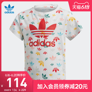 adidas 阿迪达斯 官网adidas 三叶草 TEE小童装夏季运动圆领短袖T恤FM4939
