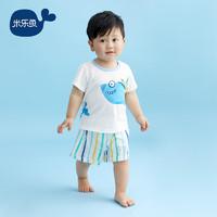 米乐鱼 宝宝短袖套装