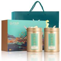 PLUS会员:LUZHENGHAO 卢正浩 2021新茶上市 茶叶绿茶 明前龙井茶叶礼盒装 100g