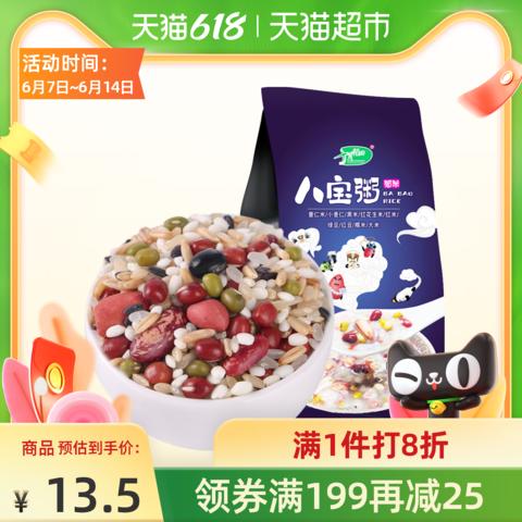 十月稻田八宝米1kg含红豆糯米花生黑米糙米五谷杂粮八宝粥腊八粥