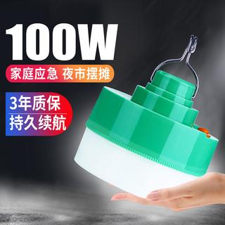 倍量 停电充电灯应急灯可充电式LED夜市神器