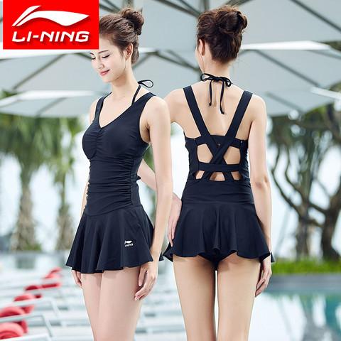 LI-NING 李宁 游泳衣少女遮肚显瘦保守ins风泳装连体吊带性感学生度假温泉