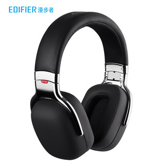 EDIFIER 漫步者 H880 头戴式耳机