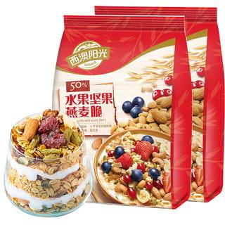 SEAMILD 西麦 50%水果坚果燕麦脆350g*2 干吃零食代餐即食燕麦片