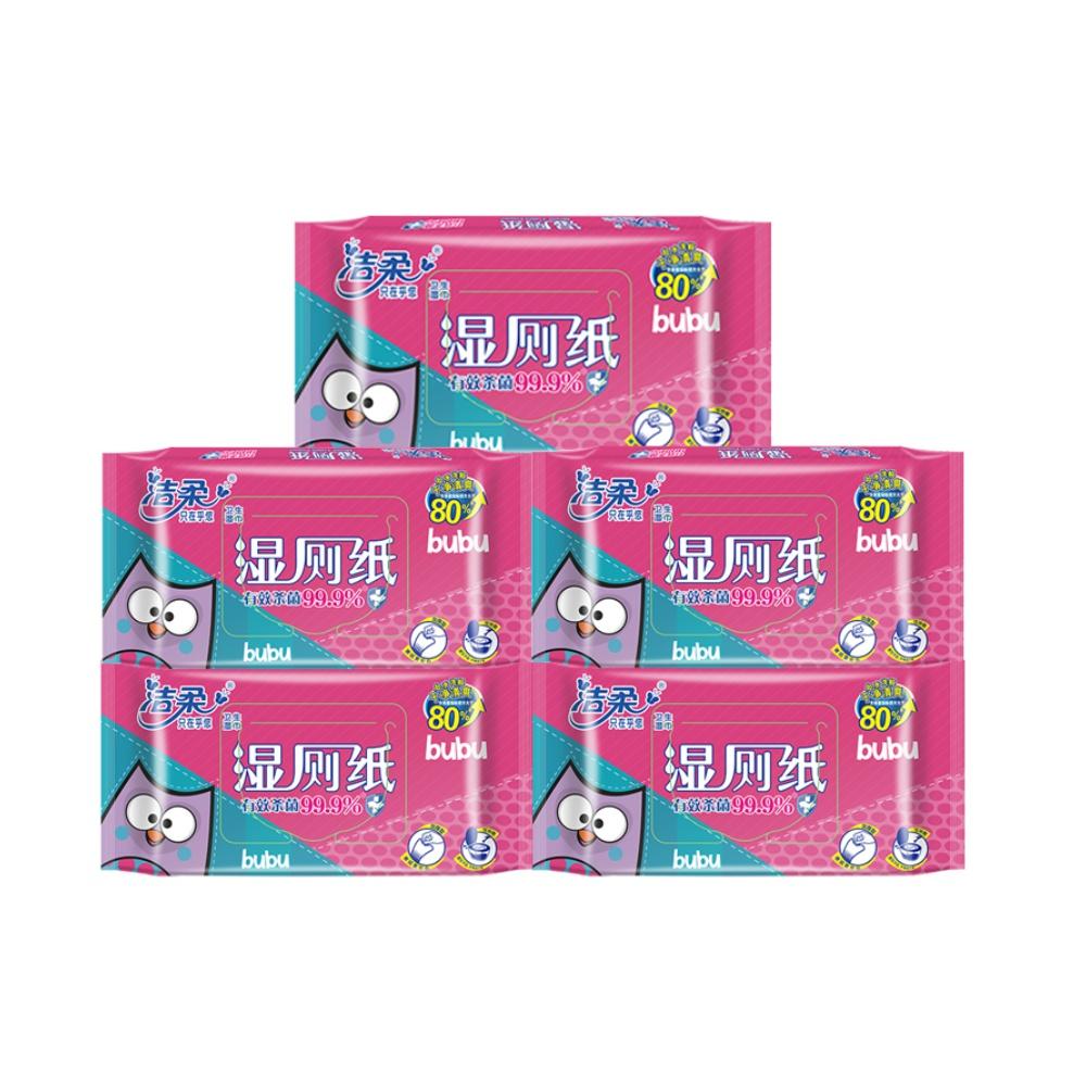 88VIP : C&S 洁柔 湿厕纸 40片5包